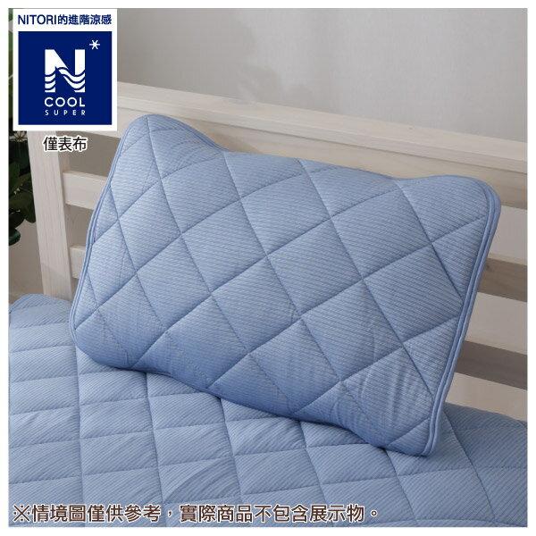 進階涼感 枕頭保潔墊 N COOL SP Q 19 BL NITORI宜得利家居 0