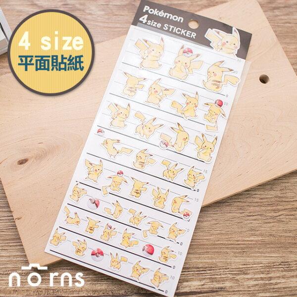 NORNS【日貨4size貼紙(皮卡丘)】神奇寶貝行事曆貼紙