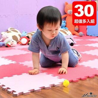 SGS認證 保暖 無毒無甲醯胺 軟墊『日本MAKINOU-彩色素面巧拼地墊30入組』台灣製 嬰幼兒爬行 牧野MAKINOU