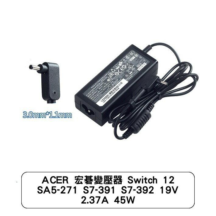 ACER 宏碁變壓器 Switch 12 SA5-271 S7-391 S7-392 W15-045N4A 19V 2.37A 45W