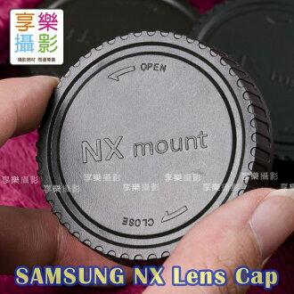 [享樂攝影] SAMSUNG NX 鏡頭後蓋 鏡身蓋 鏡後蓋 NX mini NX5 NX10 NX11 NX30 NX100 NX200 NX300 NX2000