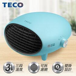 【TECO東元】可壁掛陶瓷電暖器-藍 YN1251CBB