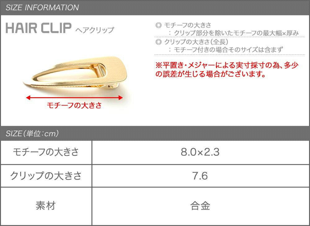 日本CREAM DOT /  優雅造型髮夾  / a02249 /  日本必買 日本樂天代購直送 4