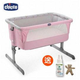 【贈抗菌液60ml+玩偶(隨機)】義大利【Chicco】Next 2 Me多功能移動舒適嬰兒床(童話粉)*新色上市 0