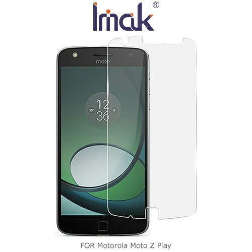 【愛瘋潮】Imak Motorola Moto Z Play 軟性防爆膜 保護貼 保護膜