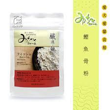 ☆Pawpal寵物樂活☆《日本MichinokuFarm》無添加自然派-寵物營養品