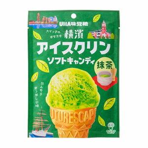 [抹茶季]UHA味覺橫濱冰淇淋糖果-抹茶84g
