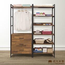 【日本直人木業】STEEL積層木工業風一個三抽加五層隔板160CM多功能衣櫃
