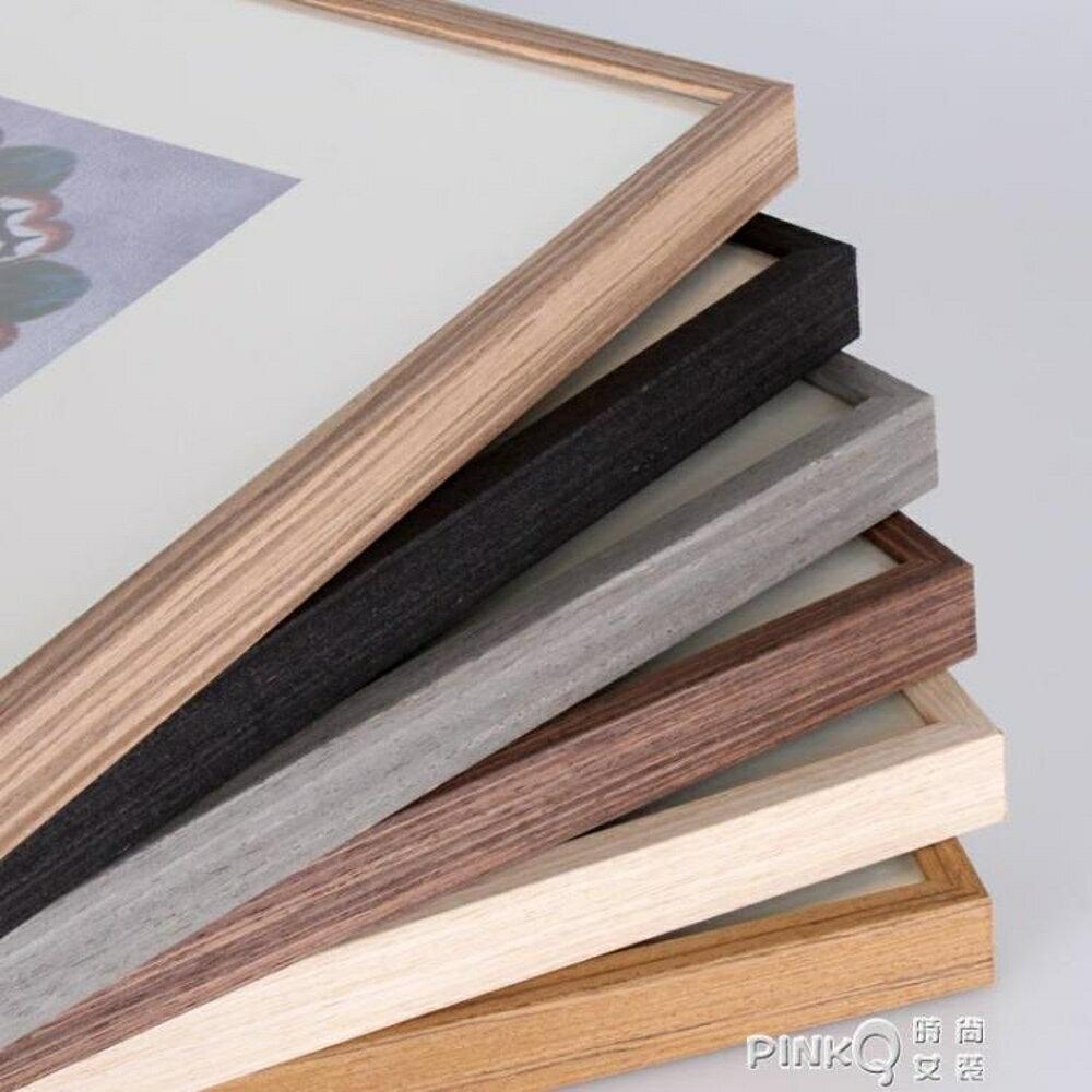 鋁合金實木紋畫框掛墻簡約創意相框24寸A4大相框a3像框架定制裝裱  【Pink Q】