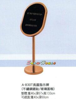 ╭☆雪之屋居家生活館☆╯290-03長圓指示牌門牌標示牌告示牌