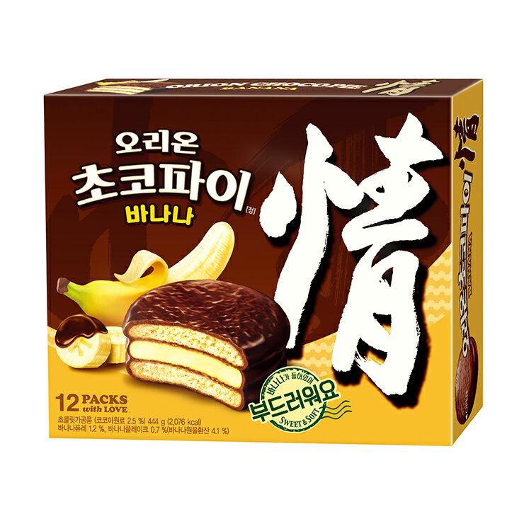 好麗友 情 香蕉巧克力派-444g