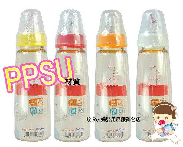 Pigeon 貝親PA-823M 一般口徑母乳實感PPSU奶瓶 240ML - 標準口徑大奶瓶