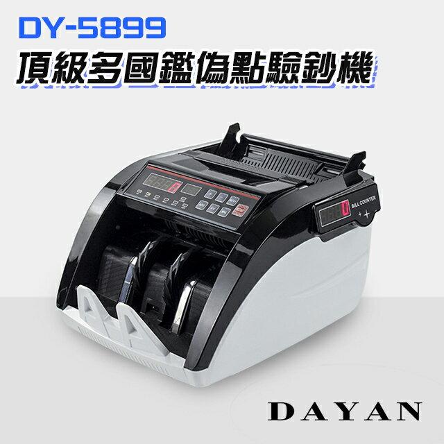 DT-589 中文介面點驗鈔機   台幣   人民幣   美金   多國幣別點鈔機