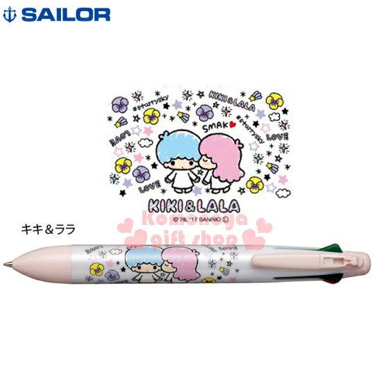 〔小禮堂〕雙子星 日製SAILOR多用途筆《粉.站姿.親吻.塗鴉風》5色+0.5mm自動鉛筆