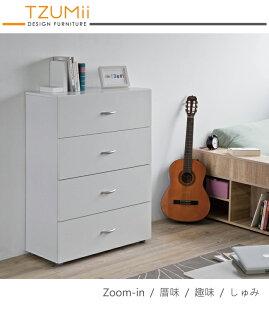 TZUMii:斗櫃衣櫃衣櫥收納衣物櫃整理櫃TZUMii小騎兵四抽斗櫃-白色