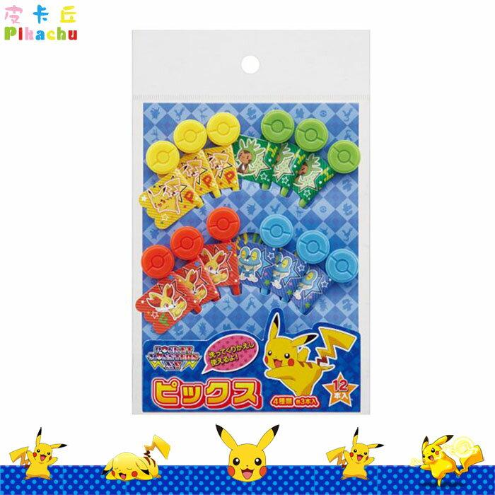 大田倉 日本進口正版 皮卡丘 Pikachu水果叉 12入 寶貝球 神奇寶貝 寶可夢 小火狐 呱呱泡蛙 261497