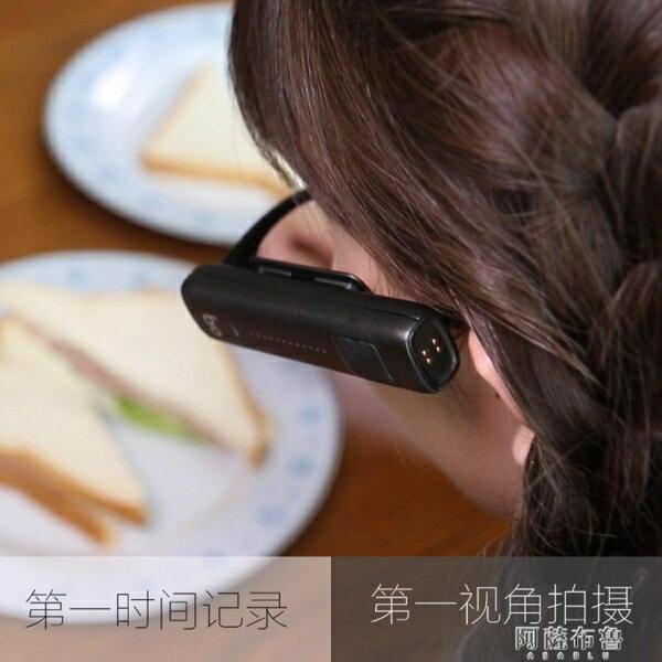 藍芽眼鏡 多功能攝像智慧眼鏡WIFI藍芽戶外運動騎行拍照相高清錄影機頭谷歌