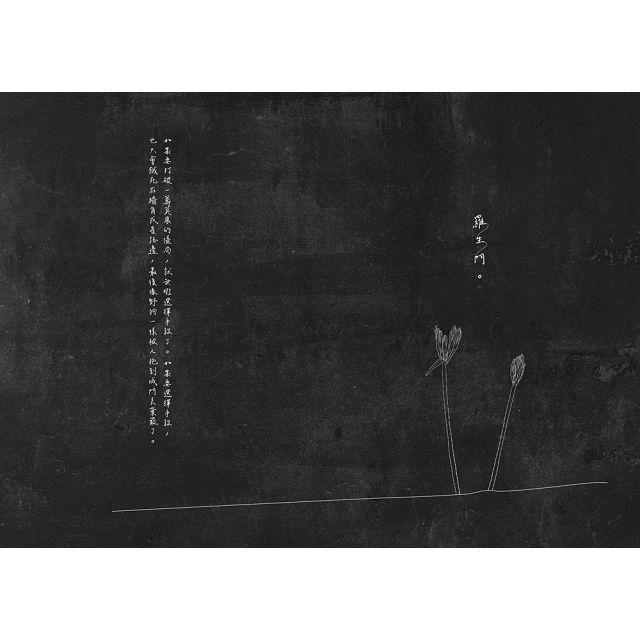 日本經典文學:羅生門(附精美藏書票) 4