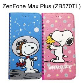 SNOOPY彩繪皮套[筆記本]ASUSZenFoneMaxPlus(ZB570TL)5.7吋史努比【正版授權】