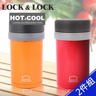 超殺2入組【樂扣樂扣】超值雙層真空不鏽鋼燜燒罐500ml/橘+紅