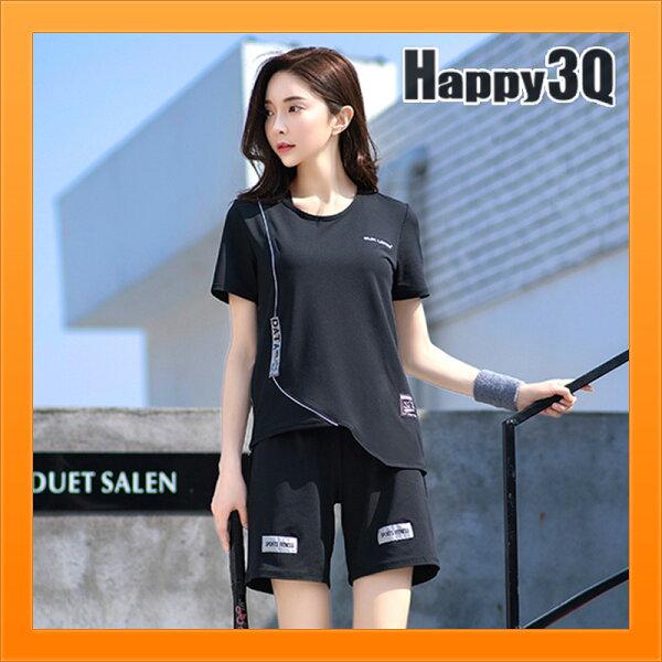 女運動服裝四件套T-SHIRT上衣短褲線條短袖T恤跑步打球上衣-黑M-2XL【AAA4332】