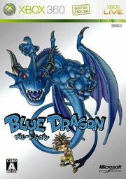 XBOX 360 藍龍 Blue Dragon 3CD 三片裝 -日文日初同捆版-