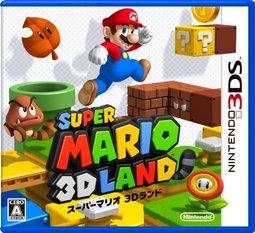 3DSLL Super Mario 3D Land 超級瑪利歐3D樂園 -日文純日版-