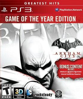 PS3 Batman蝙蝠俠:阿卡漢城市年度完整版ARKHAN CITY Game of the Year-英日文紅盒白金美版-