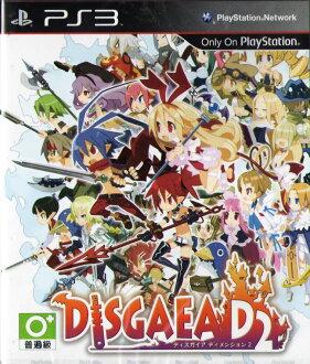 PS3 魔界戰記 D2 Disgaea -日文亞版-