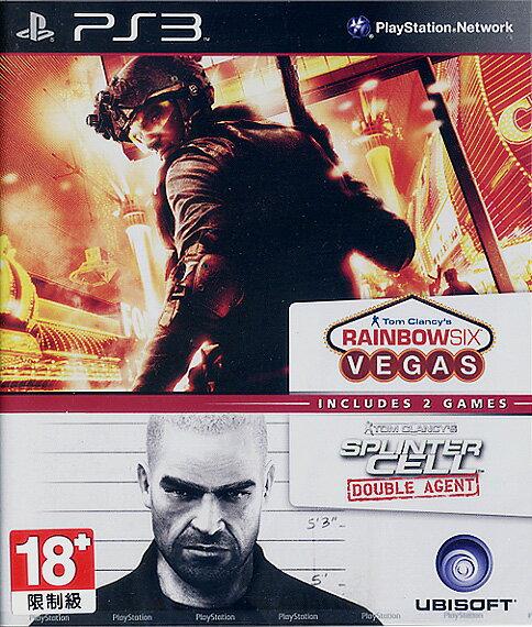 PS3 虹彩六號:拉斯維加斯+縱橫諜海4:雙面間諜 合輯 Rainbowsix:Vegas + Splinter Cell:Double Agent -英文版-