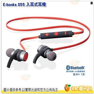 E-books S55 入耳式耳機 藍牙4.1 運動耳機 耳溝設計 防水 IPX4 E-EPA125