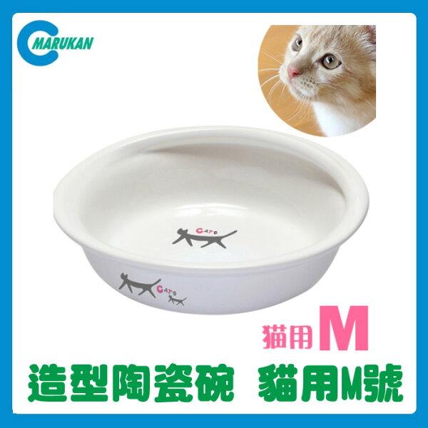 日本Marukan造型陶瓷碗(CT-274貓)