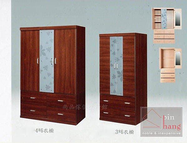 【尚品傢俱】809-01 斯莉亞 3x6尺胡桃衣櫥/衣櫃/房間收納櫃/單吊雙吊衣櫥
