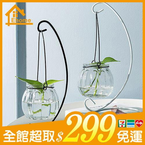 ✤宜家299超取免運✤小清新懸掛玻璃花瓶 創意透明裝飾瓶 水耕植物花瓶 - 限時優惠好康折扣