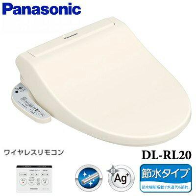 Panasonic國際牌/免治馬桶座/DL-RL20-WS。共1色-日本必買 日本樂天代購(30270*6.2)