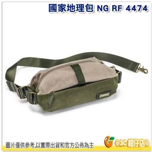 國家地理包 National Geographic NG RF 4474 RF4474 腰