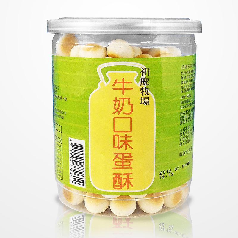初鹿牧場 牛奶口味蛋酥130克【台東專區】 - 限時優惠好康折扣