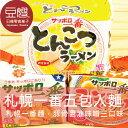 【豆嫂】日本泡麵 札幌一番包麵(5包/袋)