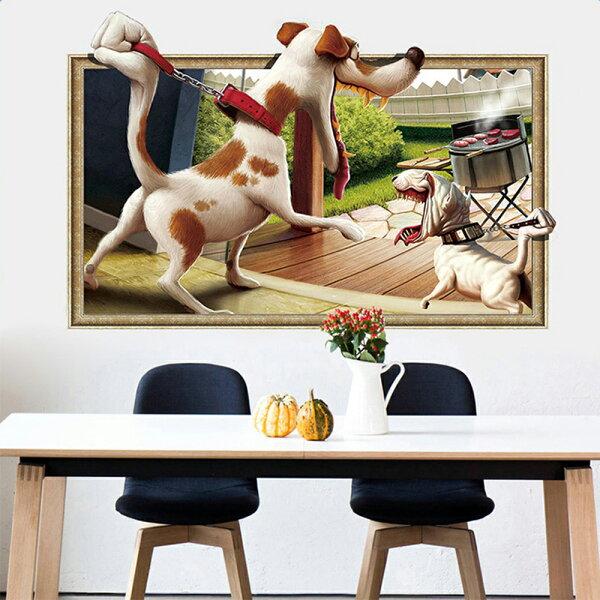 WallFree窩自在★DIY無痕創意牆貼壁貼XH62433D饞嘴狗狗45x60(狗狗壁貼3D壁貼)