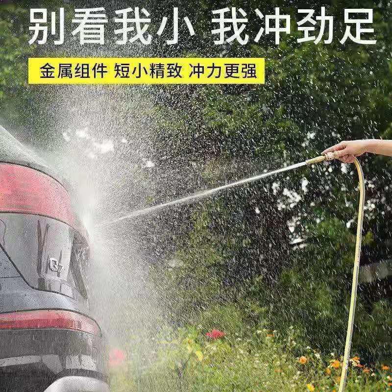 多功能全銅增壓噴頭家用洗車水槍噴頭刷車澆花澆菜神器園林灌溉