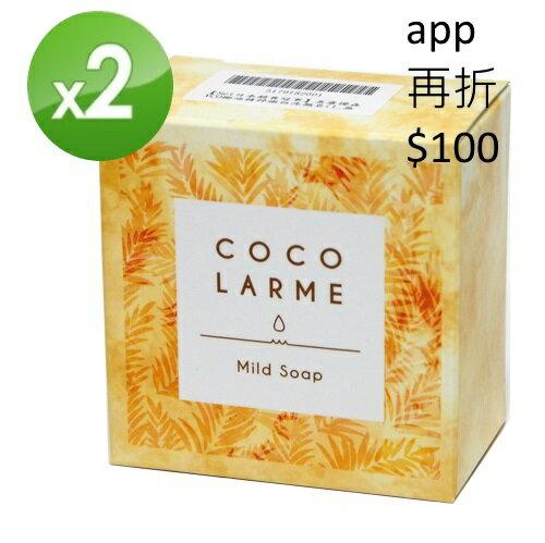 【小資屋】美康櫻森VCO椰油精粹嫩白洗顏皂2入組(85g塊贈高級起泡網1個)