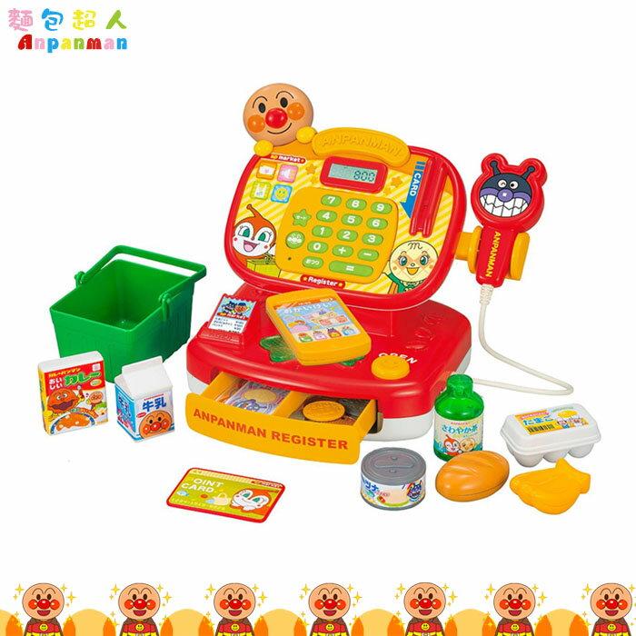 大田倉 日本進口正版 Anpanman麵包超人 收銀機 大台 兒童玩具 過家家 辦家家 玩具 結帳  793431