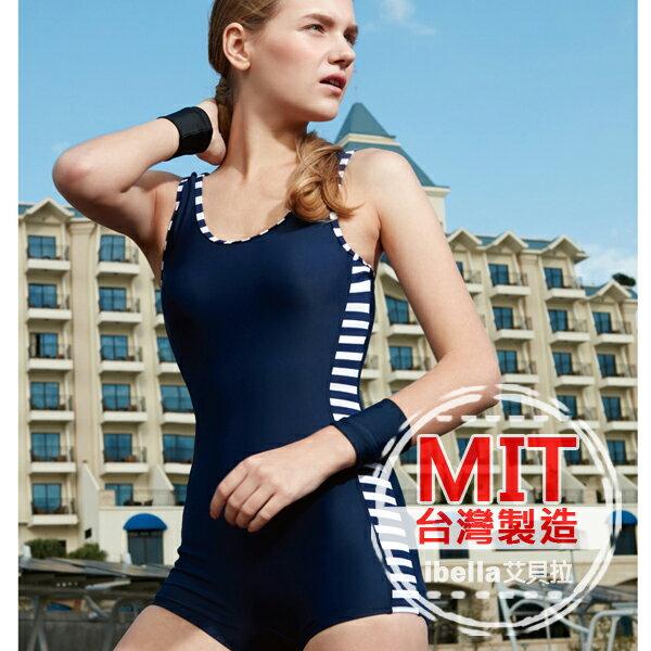 連身泳裝MIT台灣製造條紋邊平口褲連身泳衣(附帽)預購【36-66-85126】ibella 艾貝拉