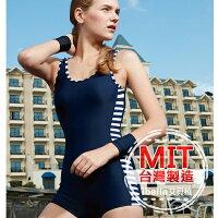 比基尼/泳裝/泳衣到連身泳裝  MIT台灣製造條紋邊平口褲連身泳衣(附帽)  預購【36-66-85126】ibella 艾貝拉