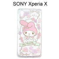 美樂蒂My Melody周邊商品推薦到美樂蒂空壓氣墊軟殼 [薔薇] SONY Xperia X F5121 F5122 (5吋)【三麗鷗正版授權】