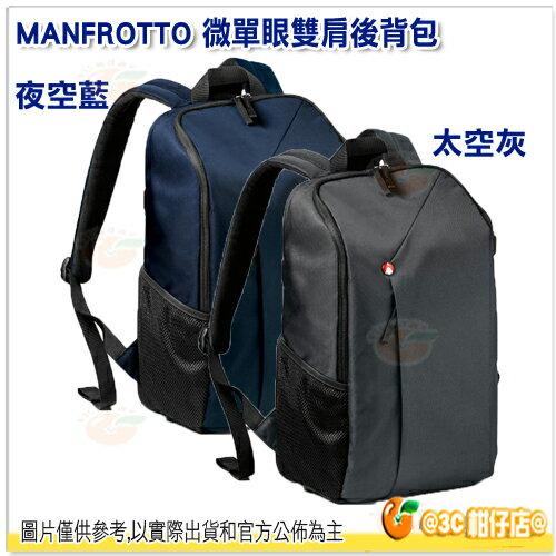 曼富圖 Manfrotto MB NX-BP-GY 開拓者微單眼後背包 正成公司貨 太空灰 雙肩後背包 MB NX-M-GY MB NX-M-BU 0