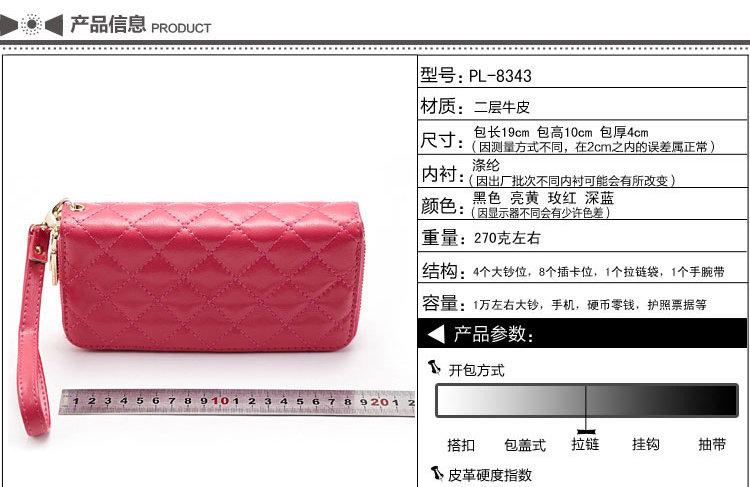 長夾 菱格紋 雙層拉鍊 錢包 卡包 手拿包 長夾【CL8343】 BOBI  01 / 04 1