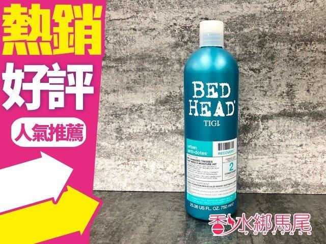 TIGI BED HEAD 摩登重建洗髮精 修護素 750ml 組合◐香水綁馬尾◐ 1
