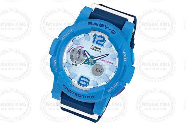 國外代購CASIO BABY-G 衝浪潮汐月相 BGA-180-2B3 天空藍 雙顯 防水 手錶 腕錶 情侶錶