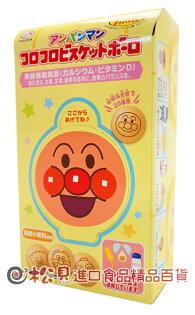 《松貝》不二家麵包超人蛋酥盒30g【4902555175492】bf37